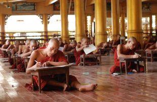 Bago-Monk exams